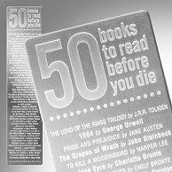 Метален разделител за книга -  50 книги -