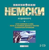 Научи сам немски: Аудиокурс - 2 CD -