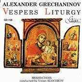Александър Гречанинов - Всенощно бдение - албум