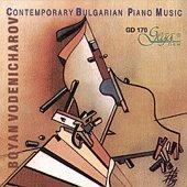Боян Воденичаров - Съвременна българска клавирна музика - компилация