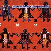 Български народни танци - албум