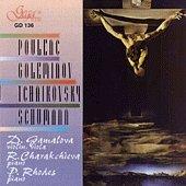 Деворина Гамалова - Poulenc-Goleminov-Tchaikovsky-Schumann - албум