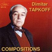 Димитър Тапков - албум