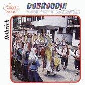 Добруджански фолклорен ансамбъл Добрич - албум