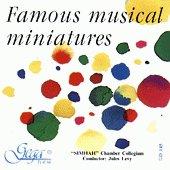 Прочути музикални миниатюри - компилация