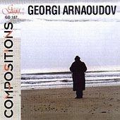 Георги Арнаудов - Композиции -