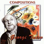 Георги Тутев - Композиции - албум