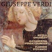 Giuseppe Verdi - Дуети из опери на Верди - компилация