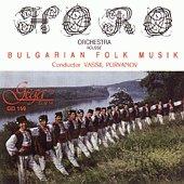 """Оркестър """"Хоро"""" - Българска народна музика - албум"""