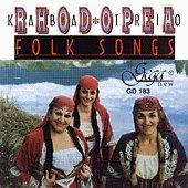 Каба трио Родопея - Народни песни - албум