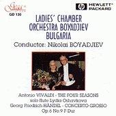 Дамски камерен хор Бояджиев - Вивалди – Годишните времена -