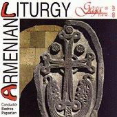 Софийски арменски хор - Арменска литургия - компилация