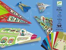 Оригами - Самолети - играчка