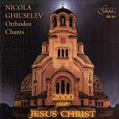 Никола Гюзелев - Православни песнопения - компилация