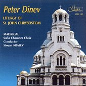 Петър Динев - Литургия на Св. Йоан Златоуст - албум