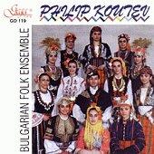Филип Кутев - Ансамбъл за народни песни и танци - албум