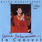 Райна Кабаиванска - Концерти - албум