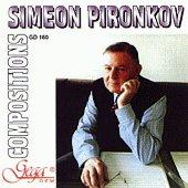Симеон Пиронков - Композиции -