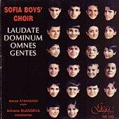 Хор на Софийските момчета - Laudate dominum omnes gentes -