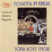 Хор на Софийските момчета - Hosanna in exelsis - албум