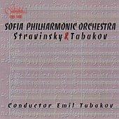 Софийски филхармоничен оркестър - И. Стравински,Емил Табаков -