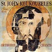 Св. Йоан Кукузел - Православни песнопения - албум