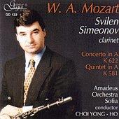 Свилен Симеонов - W. A. Mozart - концерти за кларинет - албум