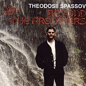 Теодосий Спасов - Отвъд границата -