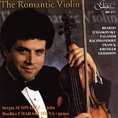 Сергей Шварц и Ружка Чаракчиева - The Romantic Violin -