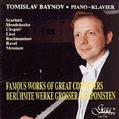 Томислав Байнов - Прочути клавирни пиеси vol.1 - албум