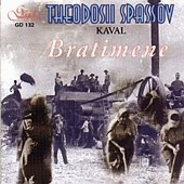 Теодосий Спасов - Братимене - албум