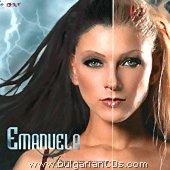 Емануела - Буря от емоции - албум