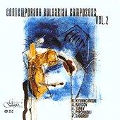 Съвременни български композитори - vol.2 -