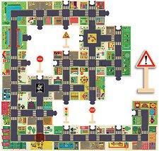 Градът - Пъзел - игра - пъзел