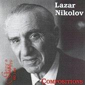 Лазар Николов - Композиции -