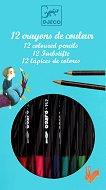 Акварелни моливи - Комплект от 12 цвята