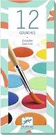 Гваш бои - Палитра от 12 цвята с четка