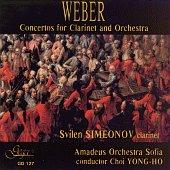 Carl Maria von Weber - Концерти за кларинет и оркестър - албум