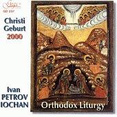 Иван Петров - Йохан - Православна литургия - албум