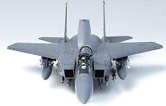Военен изтребител - Strike Eagle -