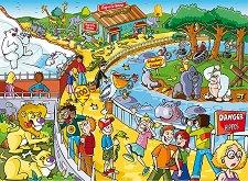 Открий разликите - Разходка в зоопарка - пъзел