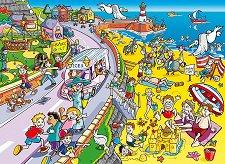 Открий разликите - Летен плаж - пъзел