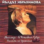Йълдъз Ибрахимова - Песните на циганина - албум