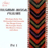 Български музикален фолклор - vol.1 - компилация