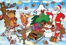 Посрещане на Дядо Коледа - пъзел