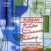 Веско Ешкенази & Людмил Ангелов - Руска музика - албум
