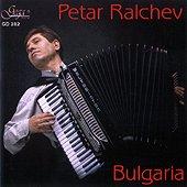 Петър Ралчев - албум