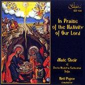 """Мъжки хор при храм """"Св. Неделя"""" - Рождественска възхвала - албум"""