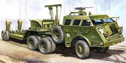 U.S. Танков транспортьор - Dragon Wagon - макет