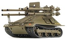 Танк - USMC M50A1 ONTOS - Сглобяем модел -